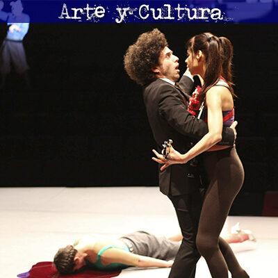 Arte y cultura COVID-19 UNAM